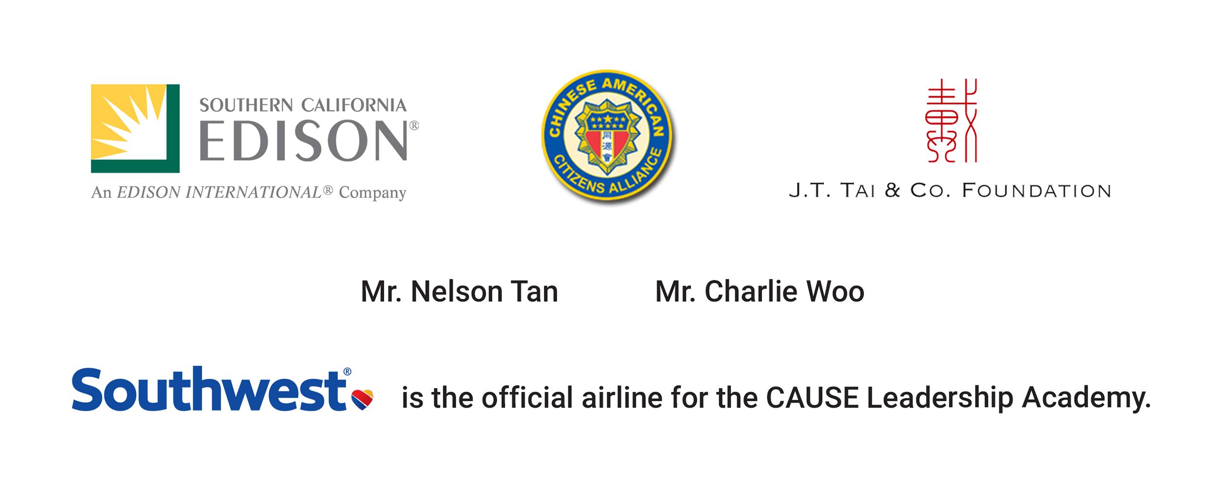 2017 CAUSE Leadership Academy sponsors
