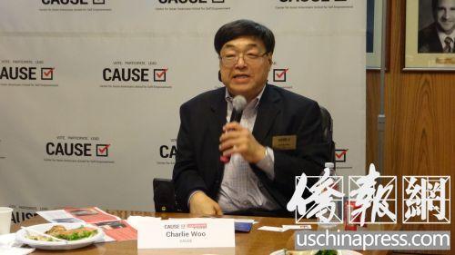 CAUSE Board Chair, Charlie Woo