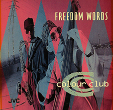 Freedom Words CD Single (1994)