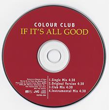 If It's All Good CD Single (1996)