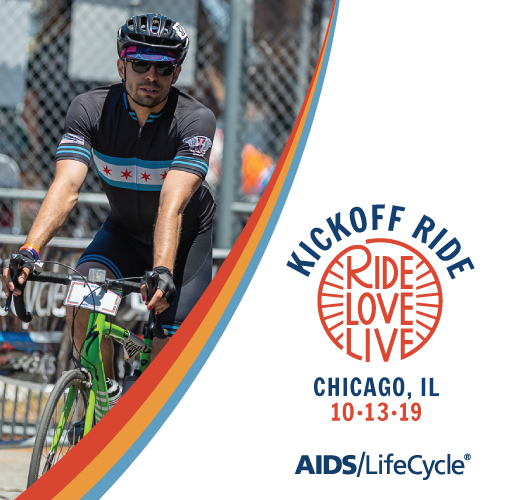 Chicago Kickoff Ride