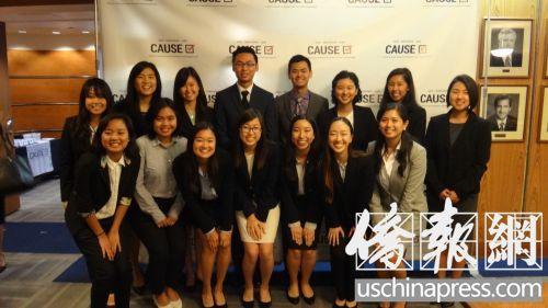 Group photo of 2017 Leadership Academy interns