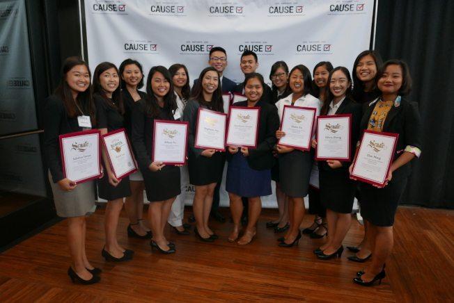 2017 Leadership Academy Class