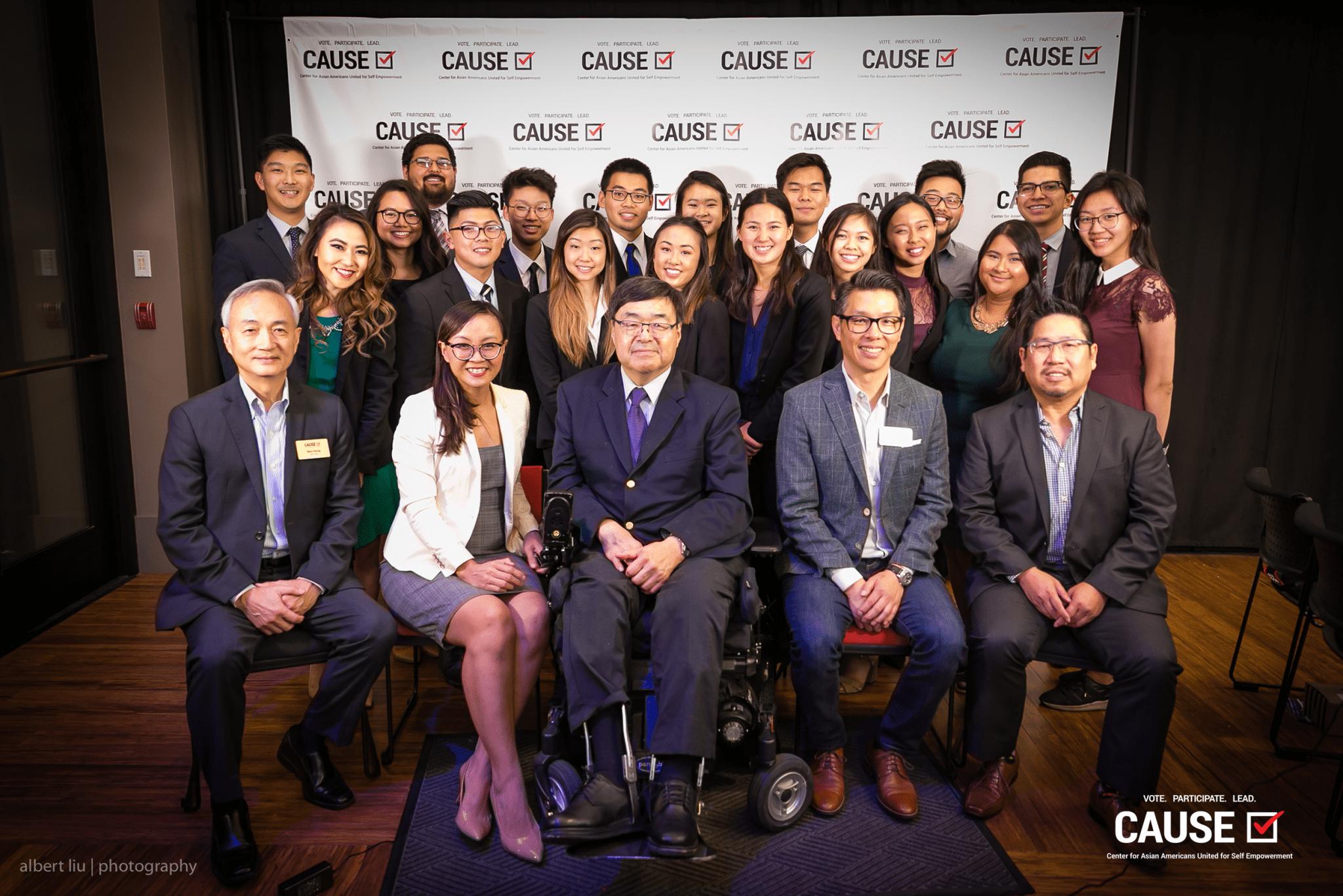 2018 Leadership Academy group photo