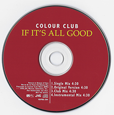 If It's All Good CD Single (1996)